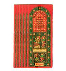 Namaste Incense Sticks