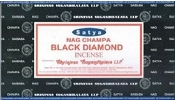 Satya Incense - Black Diamond - 15gr -12/Box